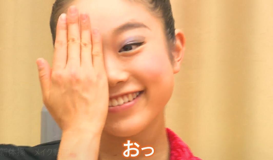 新体操フェアリージャパン メイクの秘密