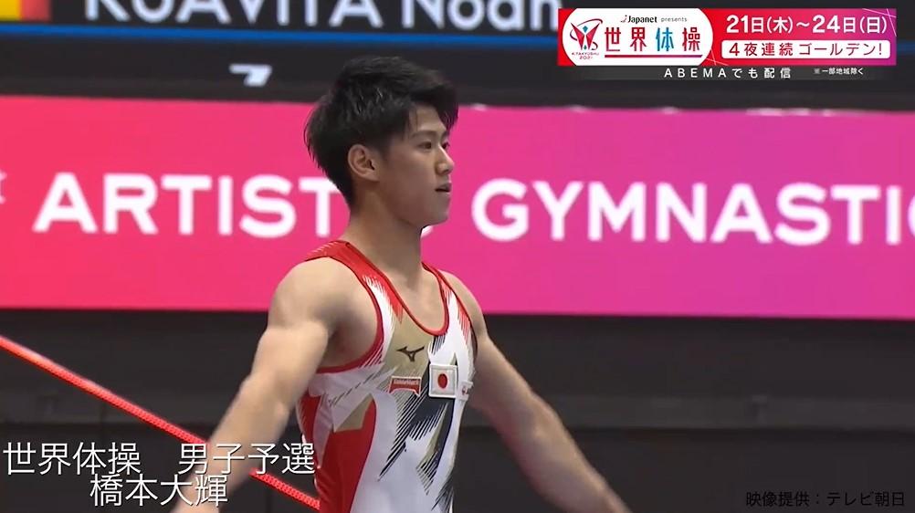 【世界体操】新王者・橋本大輝 男子予選 個人総合 1位通過!
