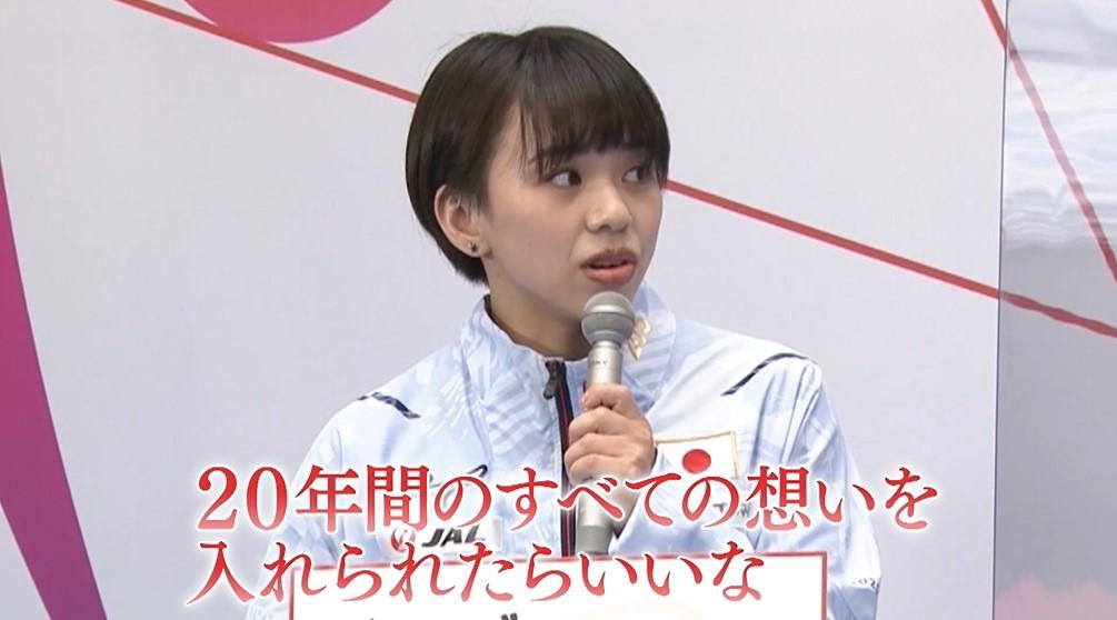 【世界体操】村上茉愛 現役最後の演技へ「母に近くで演技を見てもらいたい」