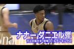 バスケットLIVEでフルVerを配信中!  Bリーグ2020-21シーズンで大きな注目を浴びる「八村世代」のルーキー達をインタビューとプレー集で紹介。琉球ゴールデンキングスのナナーダニエル弾をご紹介。