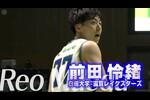 バスケットLIVEでフルVerを配信中!  Bリーグ2020-21シーズンで大きな注目を浴びる「八村世代」のルーキー達をインタビューとプレー集で紹介。滋賀レイクスターズの前田怜緒をご紹介。