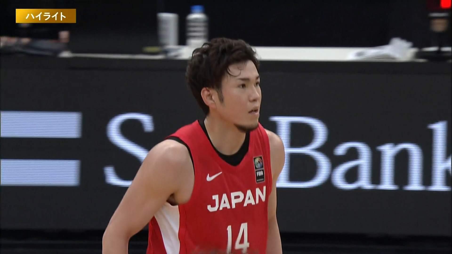 【ハイライト】【バスケ男子国際強化試合2021】日本 vs イラン 第1戦(2021.6.23)