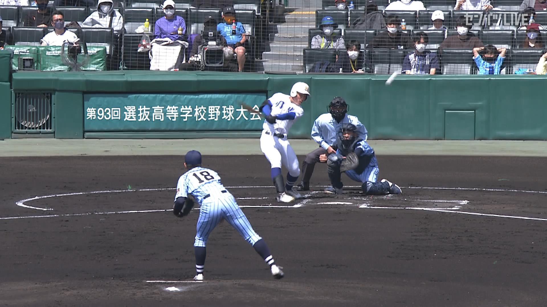 【センバツ高校野球】東海大相模 - 明豊 1回表 明豊・黒木 日向の打席。二死三塁、レフトへのタイムリーヒットで先制。