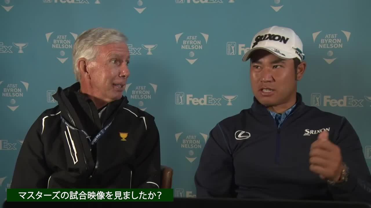 【GOLFTV】:松山英樹 2021AT&Tバイロン・ネルソン公式記者会見「マスターズの試合映像を見ましたか?」