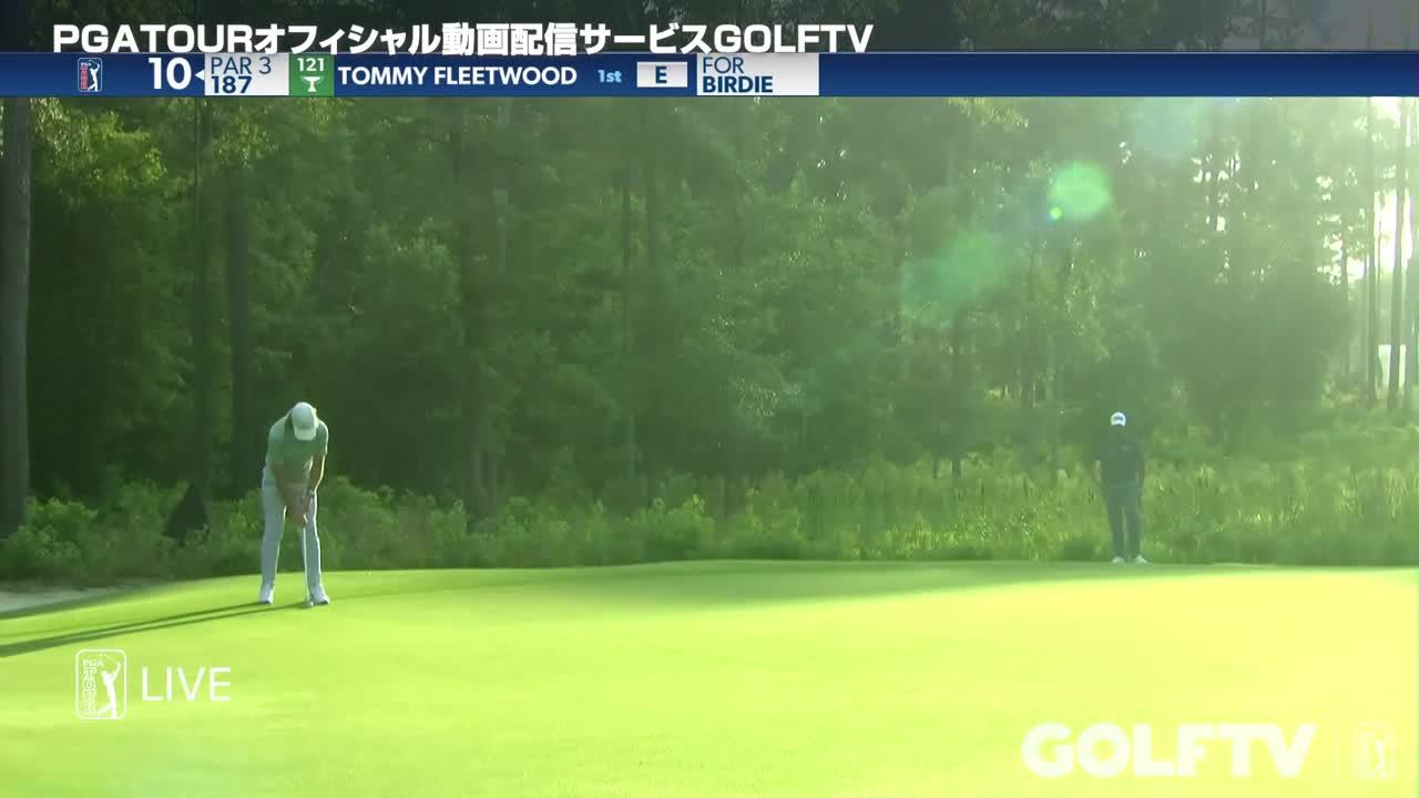 【GOLFTV】トミー・フリートウッド: スーパーショット