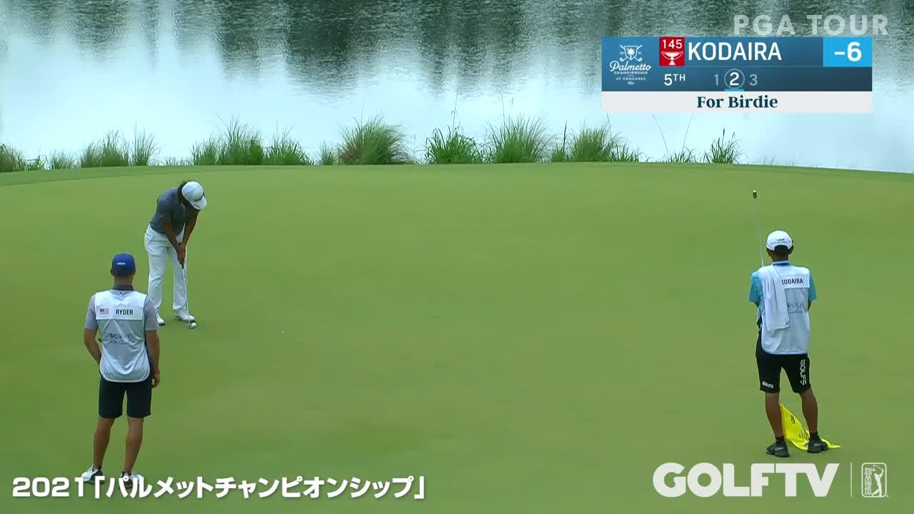 【GOLFTV】小平智:2021パルメットチャンピオンシップ最終日