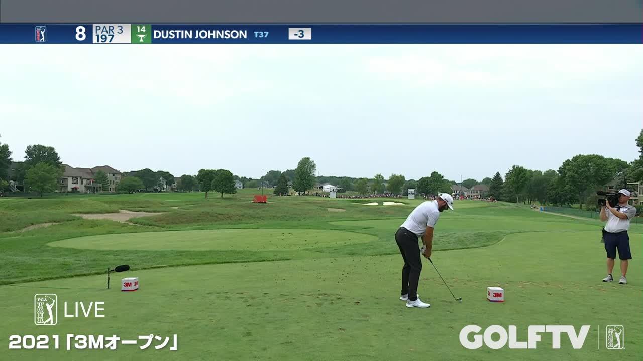 【GOLFTV】ダスティン・ジョンソン:2021 3Mオープン2日目
