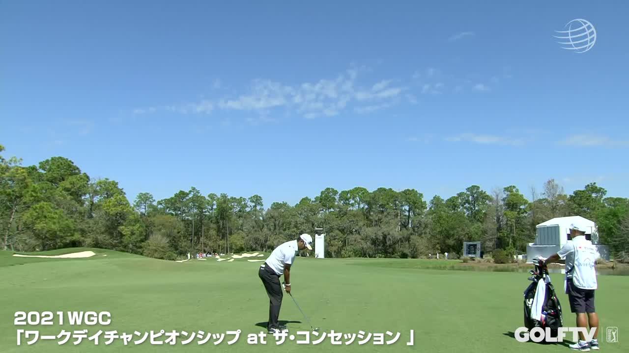【GOLFTV】松山英樹03:2021WGC-ワークデイチャンピオンシップ2日目