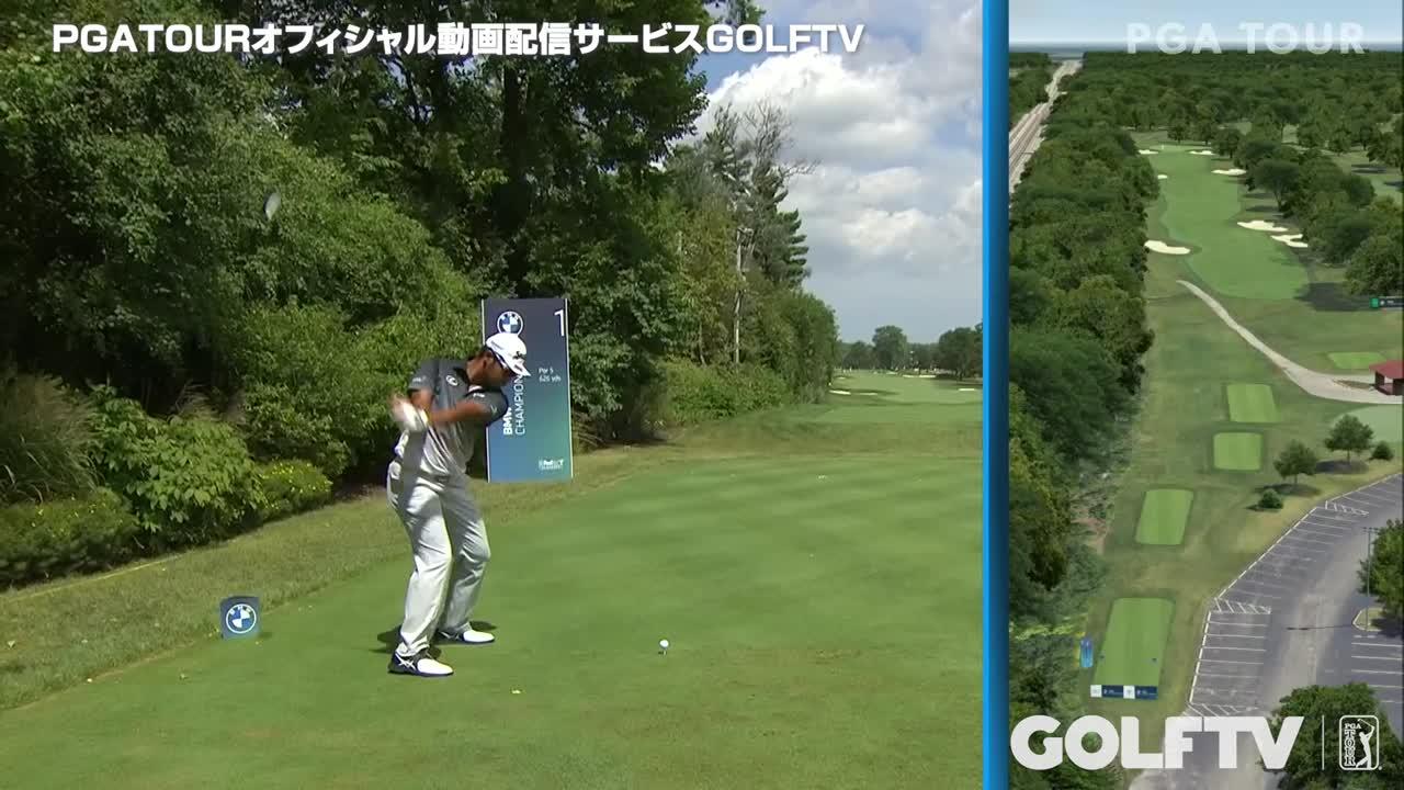 【GOLFTV】松山英樹2019-20PGA TOUR<BMWチャンピオンシップ>