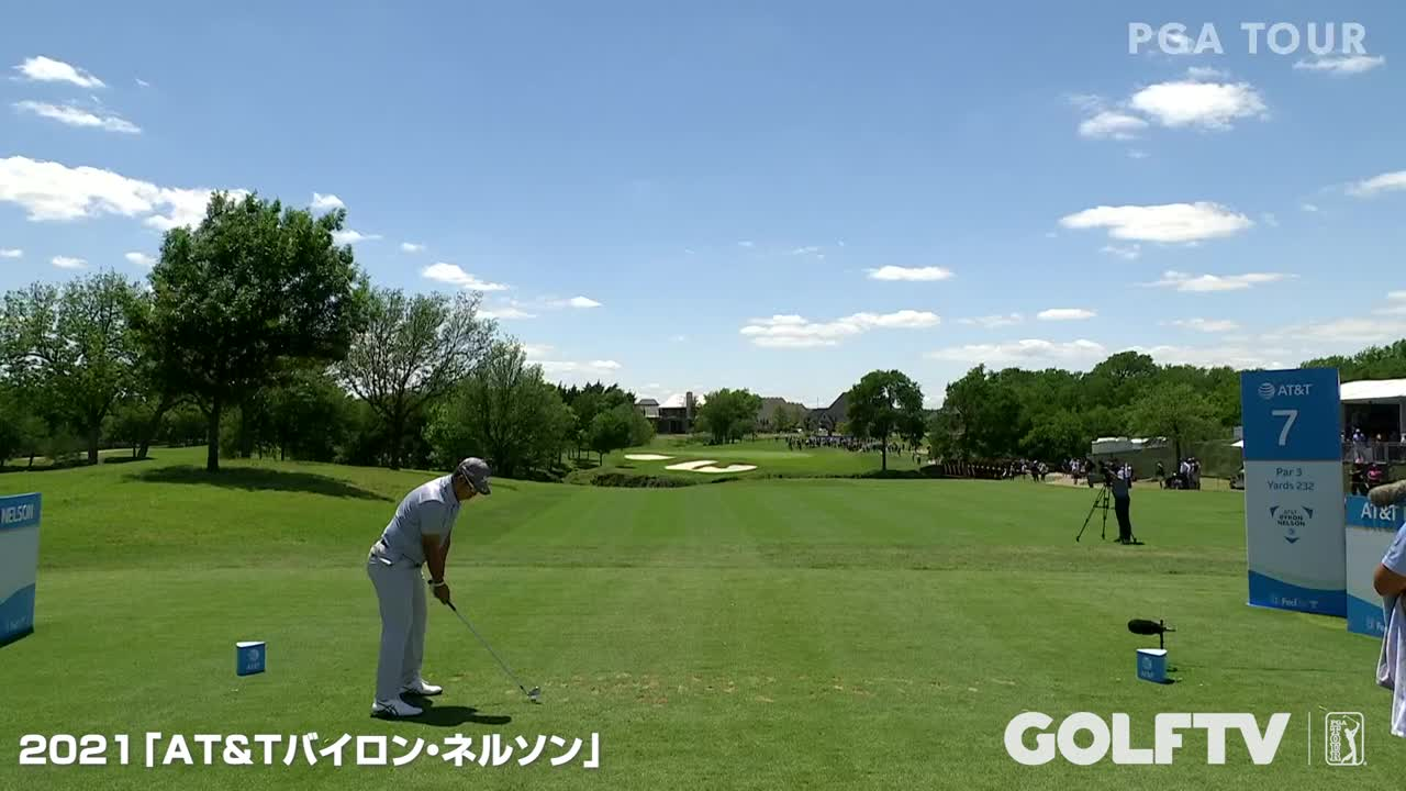 【GOLFTV】松山英樹:2021AT&Tバイロン・ネルソン初日