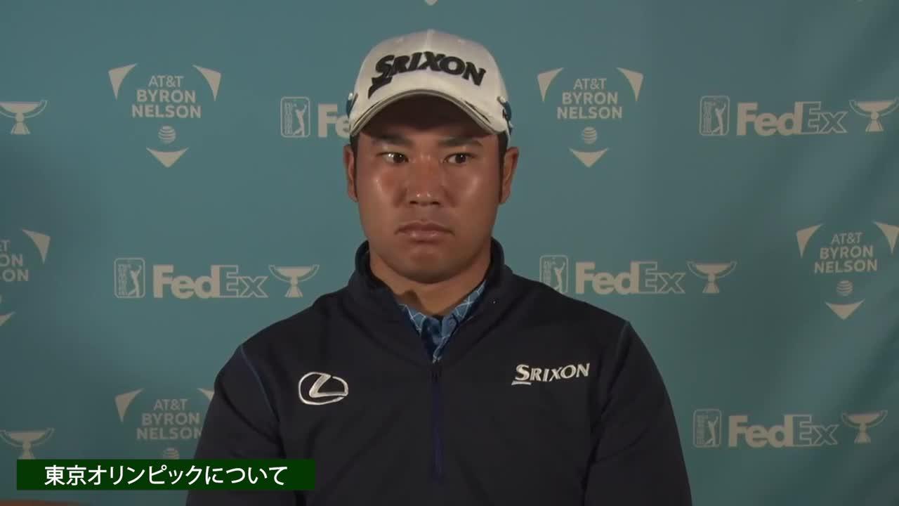 【GOLFTV】:松山英樹 2021AT&Tバイロン・ネルソン公式記者会見「東京オリンピックについて」