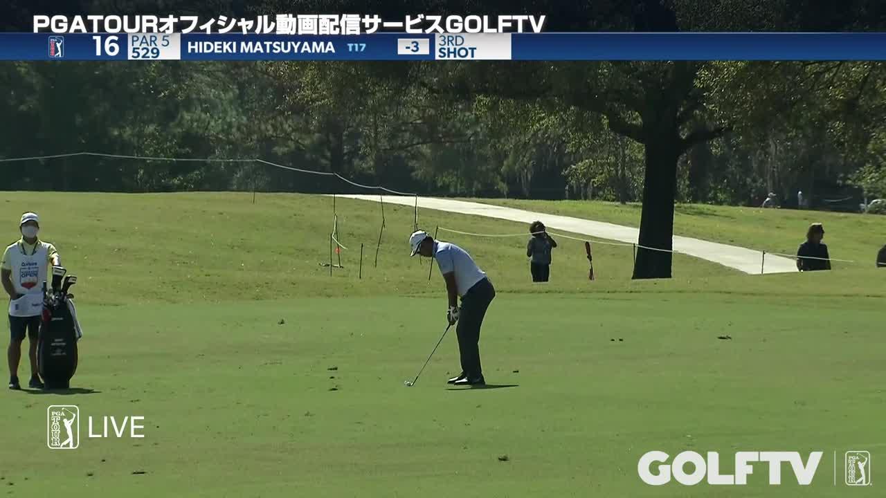 【GOLFTV】松山英樹2020-21PGA TOUR<ビビントヒューストンオープン>