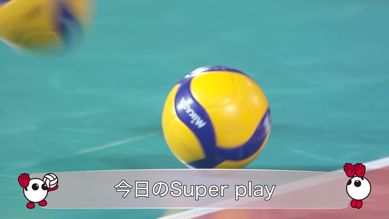 【春の高校バレー2021】今日のスーパープレー!(男子・1回戦)