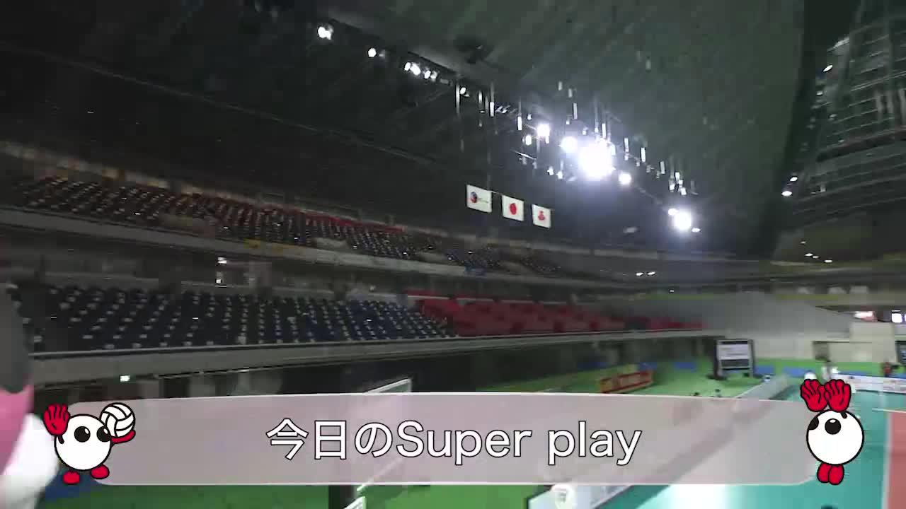 【春の高校バレー2021】今日のスーパープレー!(女子・準決勝)