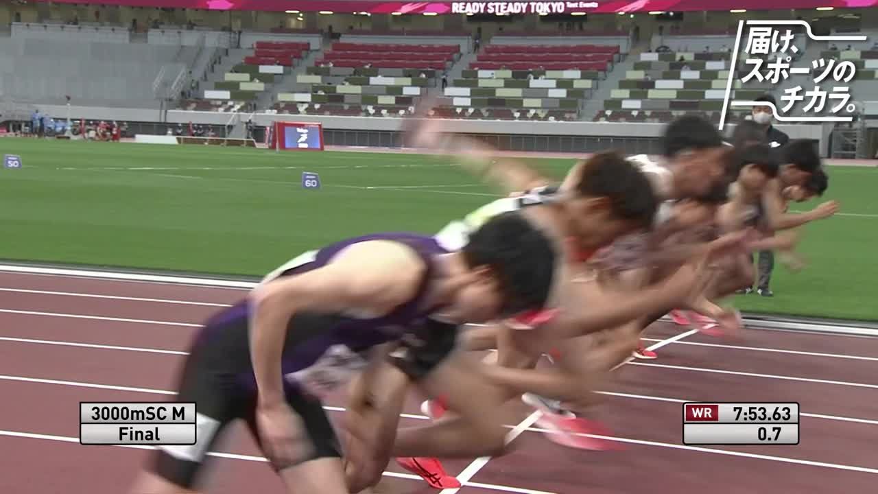 日本新記録達成!TBS系列放送中【READY STEADY TOKYO 陸上 Highlights】男子3000m障害決勝