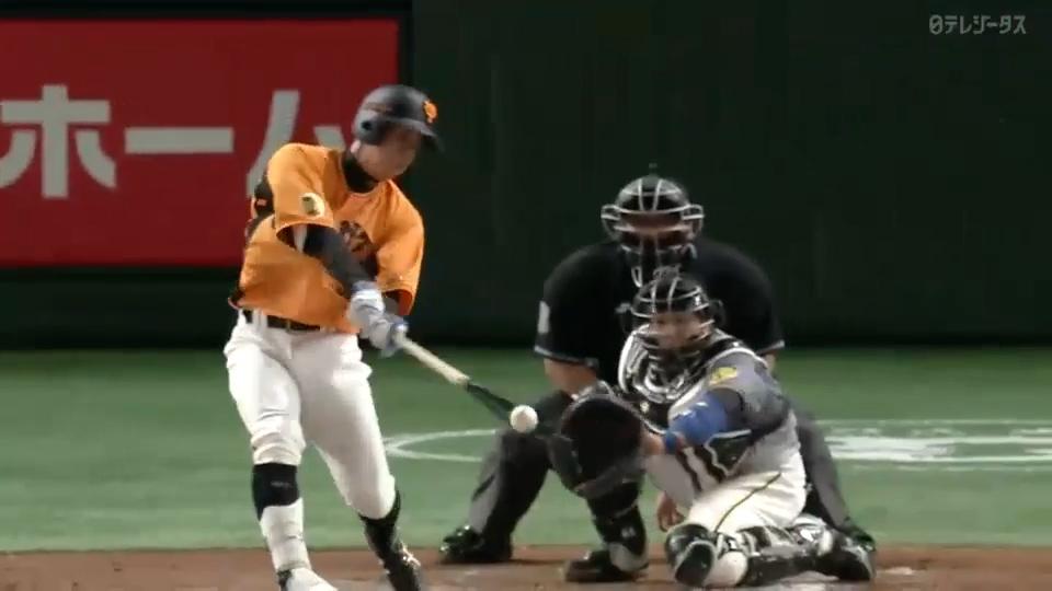 4/20【巨人vs阪神】3回裏 松原の3号ホームランで2点返す!