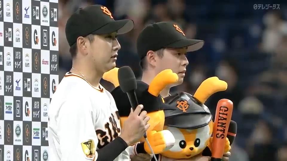 5/15【巨人vs阪神】スモーク、野上、大江 ヒーローインタビュー