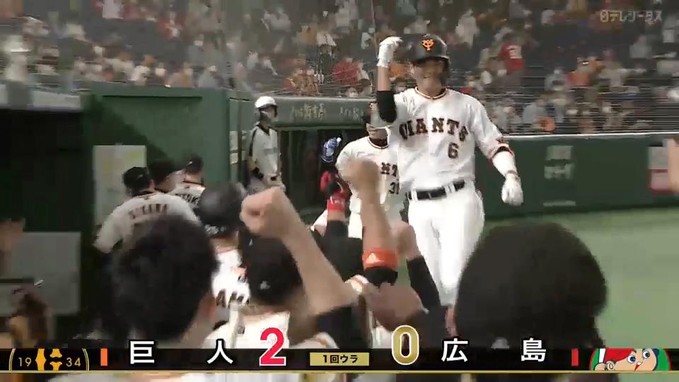 【4/24 G-C Playback】坂本がバックスクリーンへ先制2ランHR!ドームが大歓声が沸き起こった今季第4号弾をプレイバック!