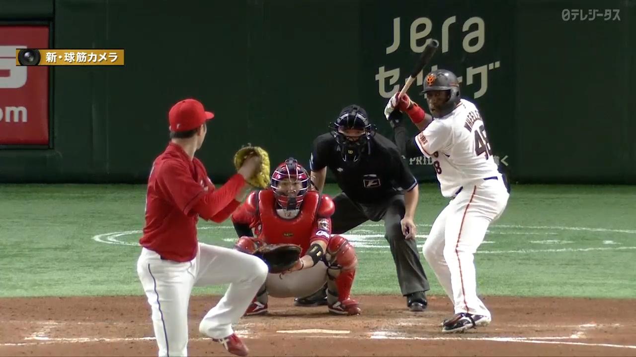 10/16【巨人vs広島】7回裏 ウィーラー左中間への14号本塁打!