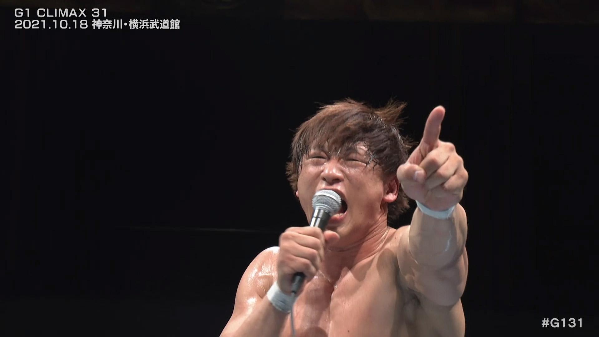 【大会締めコメント】新日本プロレス 2021年10月18日『G1 CLIMAX 31』