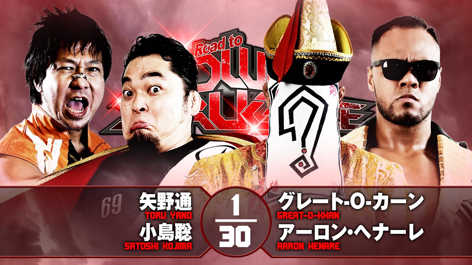 【第3試合】結果速報!新日本プロレス 2021年10月24日『Road to POWER STRUGGLE』