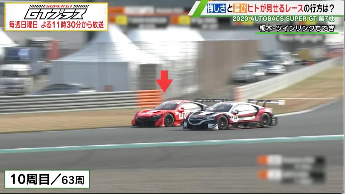 【スーパーGT】第7戦 独走!ARTA-NSXが今季初優勝!