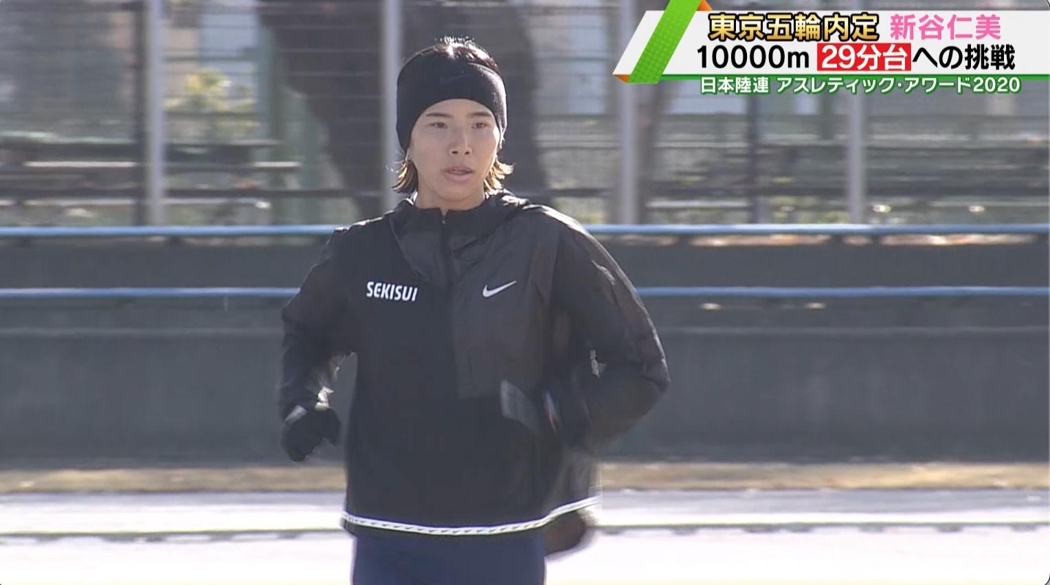 【陸上】新谷仁美が最優秀選手に選出!アスレティック・アワード2020