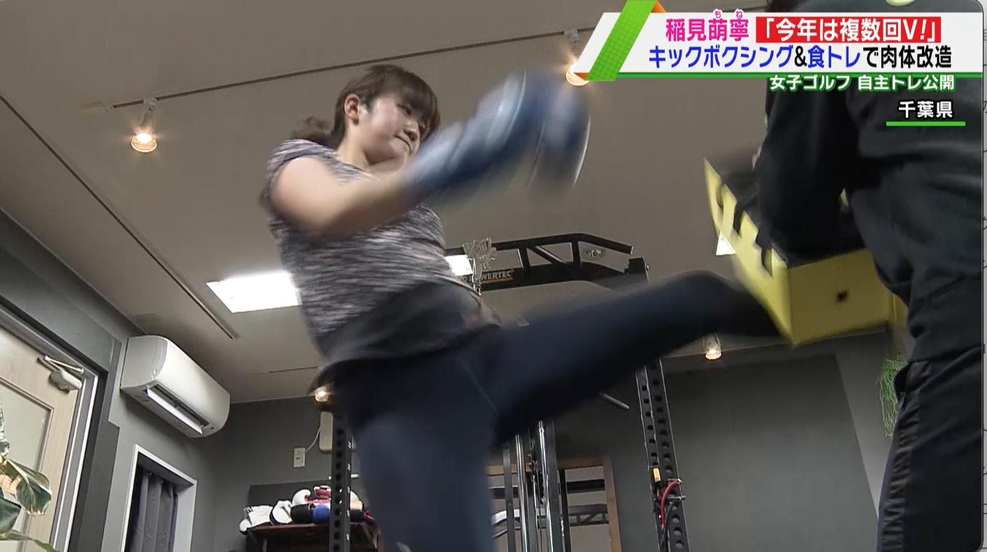 【女子ゴルフ】稲見萌寧「複数回V目指す!」肉体改造に成功