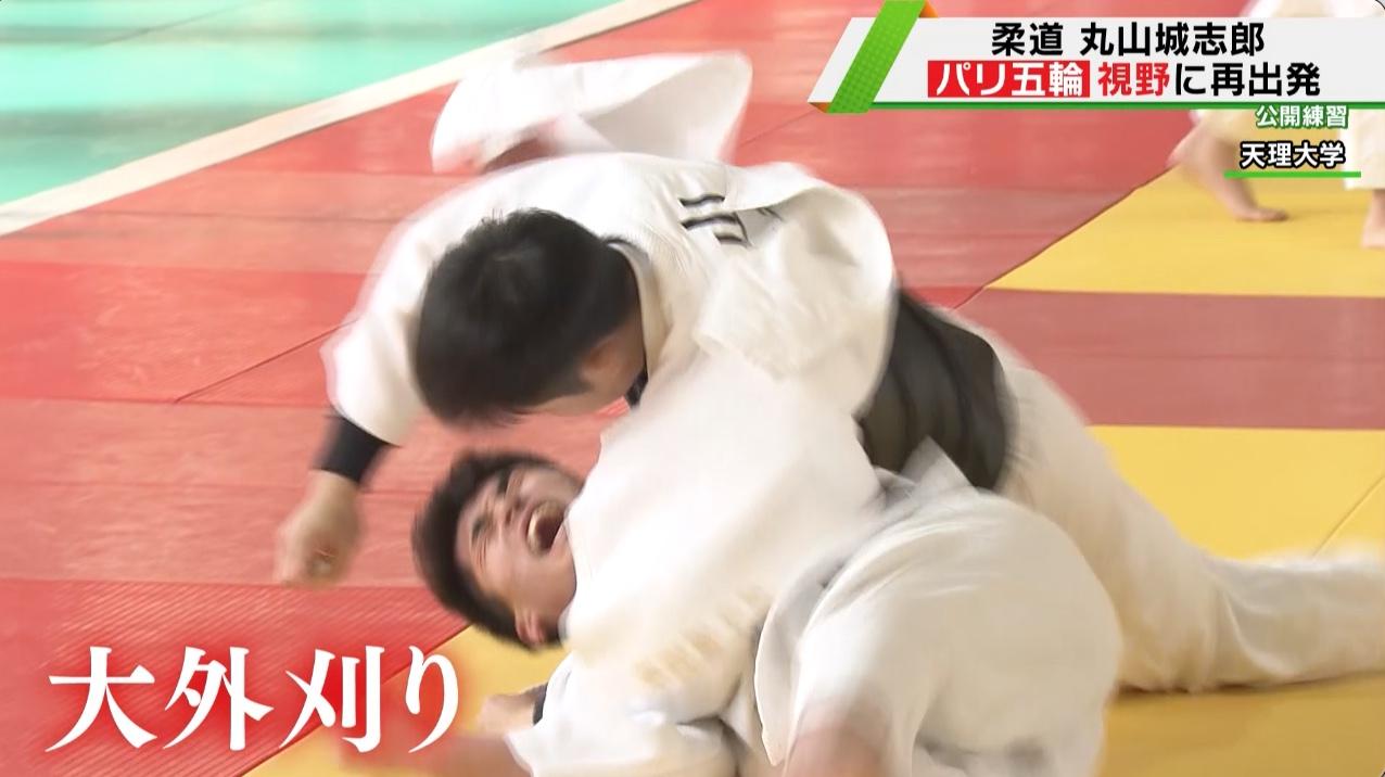 【柔道】丸山城志郎 再出発!「自分に足りないのは力強さ」練習を公開