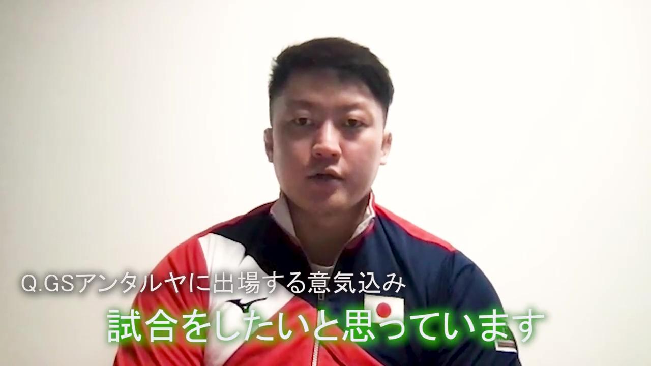 原沢久喜「より実戦を意識して試合をしたい」【柔道GSアンタルヤ】