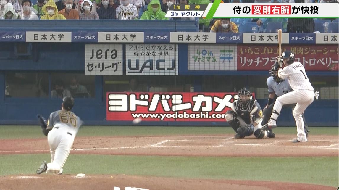 【阪神】侍Jの変速右腕・青柳が快投<ヤクルト 対 阪神>