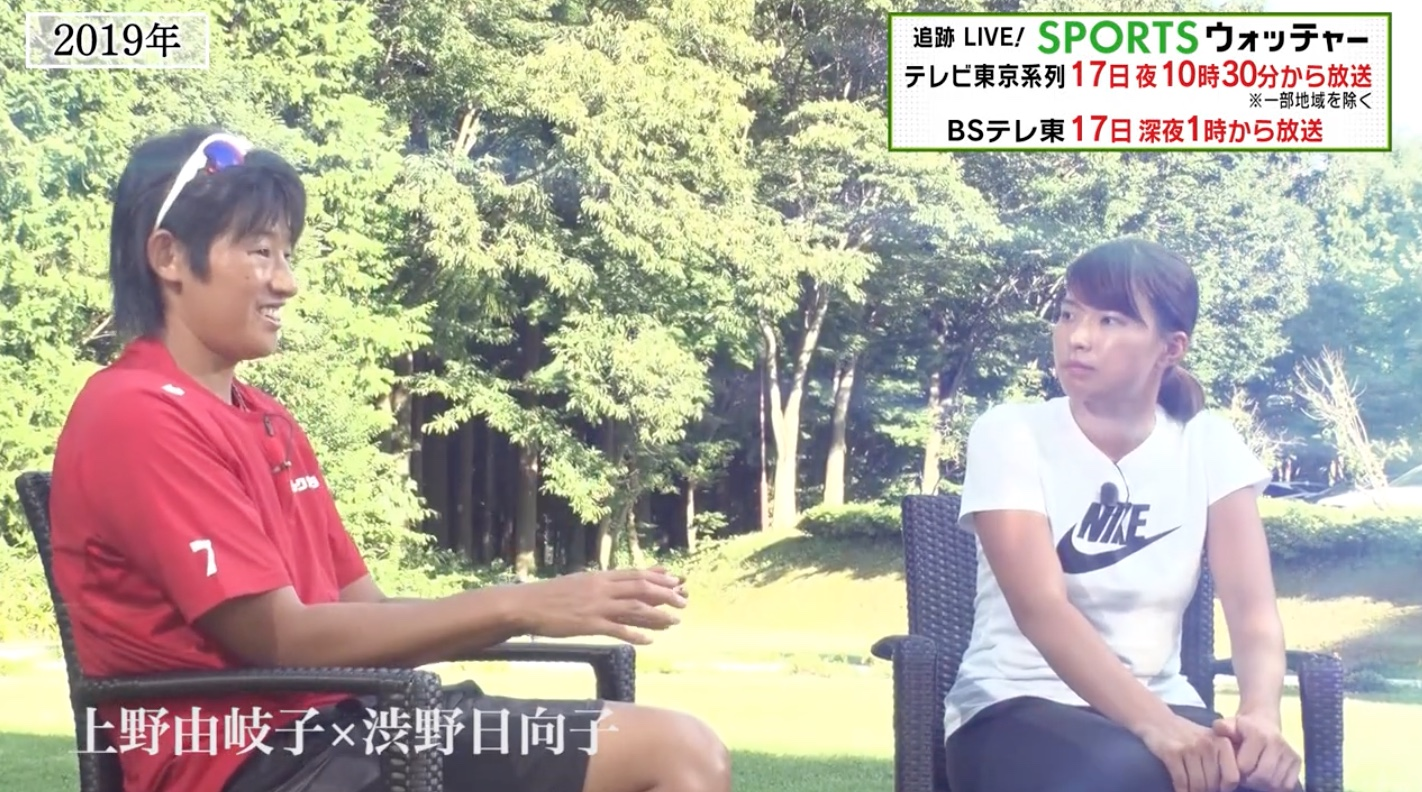 ソフトボール日本代表 レジェンド・上野由岐子 カメラが追った8年の記録/Humanウォッチャー