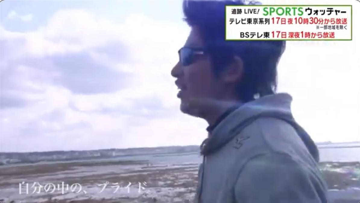 ソフトボール日本代表・上野由岐子 五輪に帰ってきたレジェンド、8年の記録/Humanウォッチャー