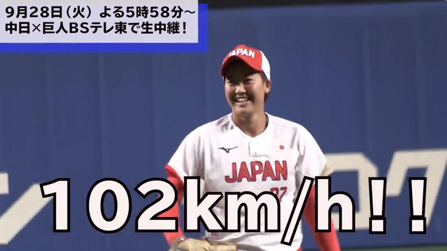東京五輪ソフト金・後藤希友 地元名古屋で人生初の始球式!