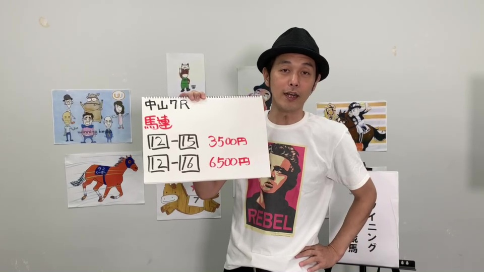 【中山7R】前回中京10レースを的中!キャプテン渡辺の神予想!目指せ1万円で10万円予想|ウイニング競馬 2021年9月25日