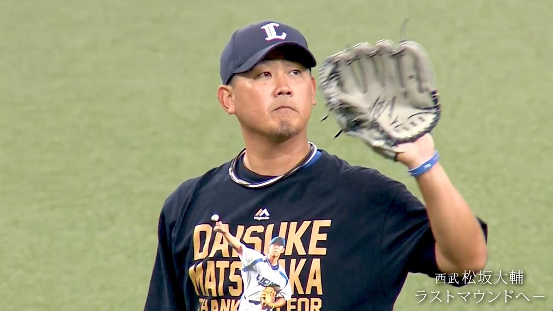 【西武】松坂大輔 今夜引退試合 現役最後の練習