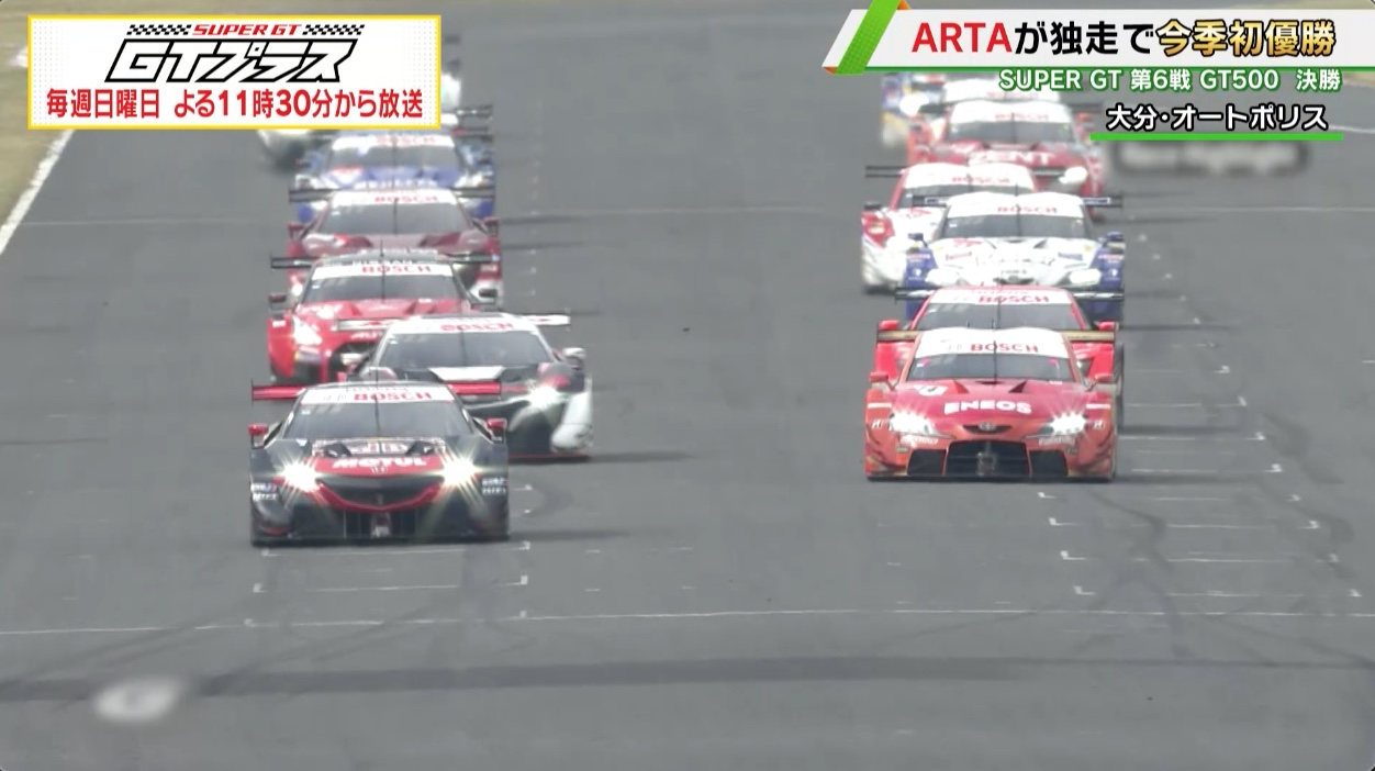 【スーパーGT】第6戦 GT500決勝 ARTAが今季初優勝!