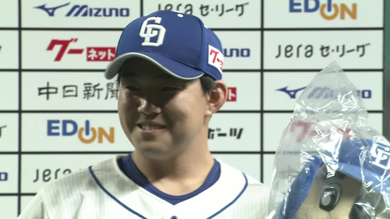 9/13 中日 vs 東京ヤクルト ヒーローインタビュー「with Dragons」