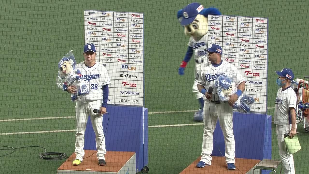 9/22 中日 vs 阪神 ヒーローインタビュー「with Dragons」