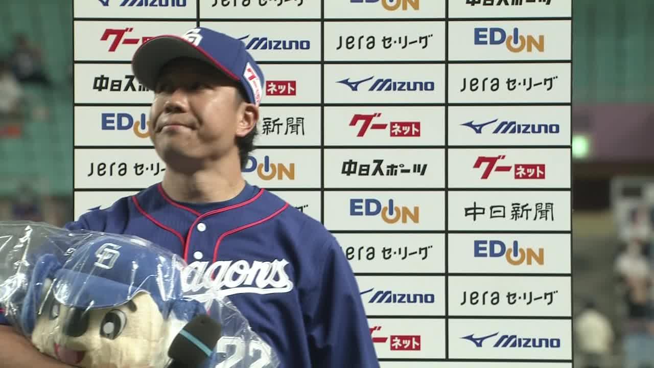 9/3 中日 vs 横浜DeNA ヒーローインタビュー「with Dragons」