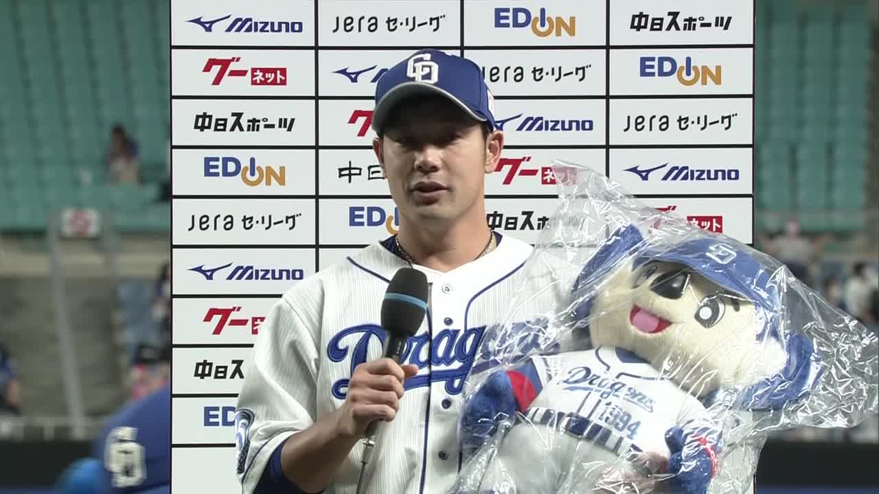 6/23 中日 vs 阪神 ヒーローインタビュー「with Dragons」