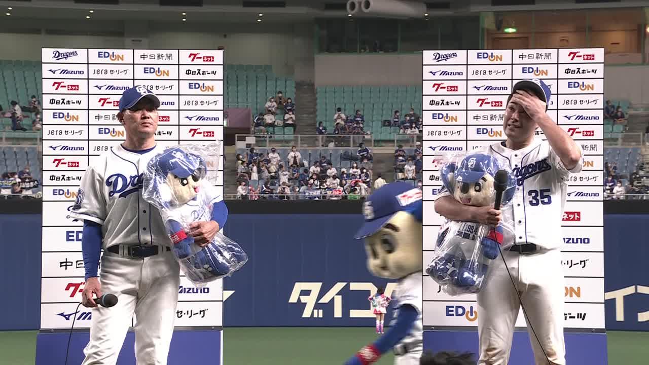 9/12 中日 vs 東京ヤクルト ヒーローインタビュー「with Dragons」