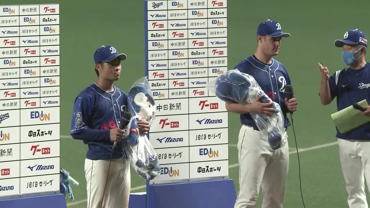 8/21 中日 vs 阪神 ヒーローインタビュー「with Dragons」