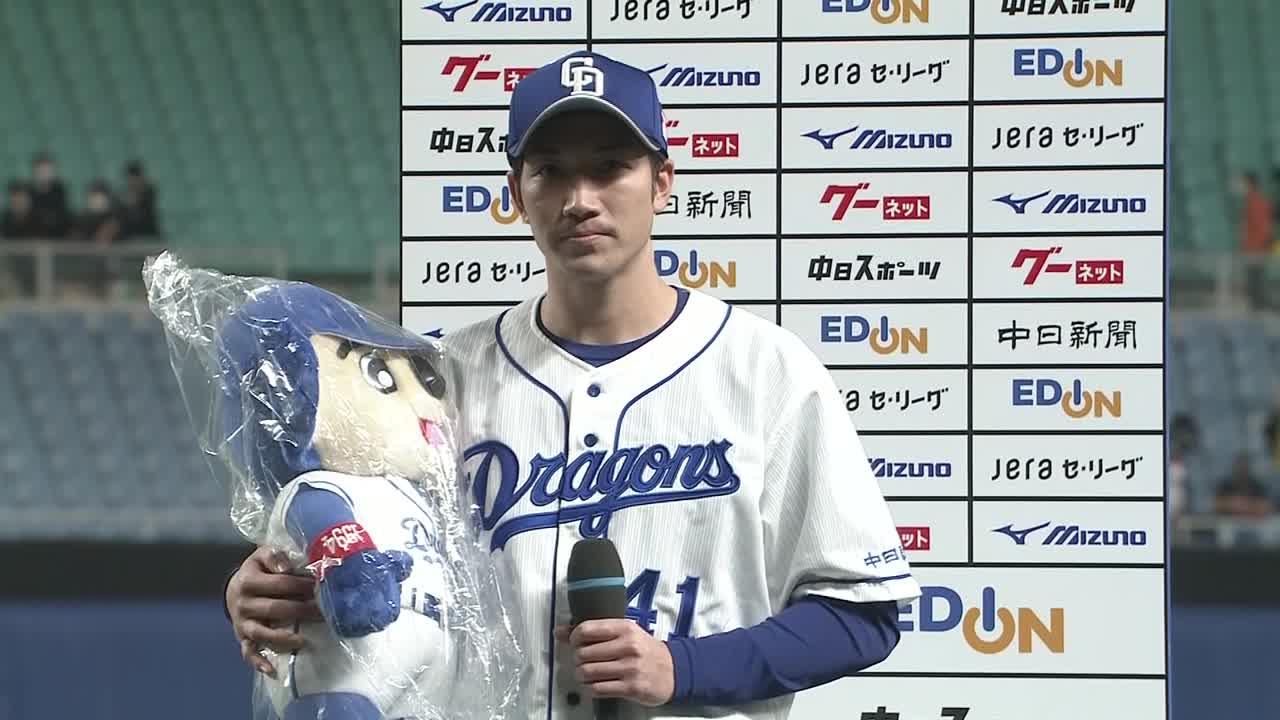 4/28 中日 vs 阪神 ヒーローインタビュー「with Dragons」