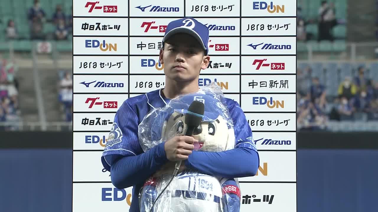 5/4 中日 vs 横浜DeNA ヒーローインタビュー「with Dragons」