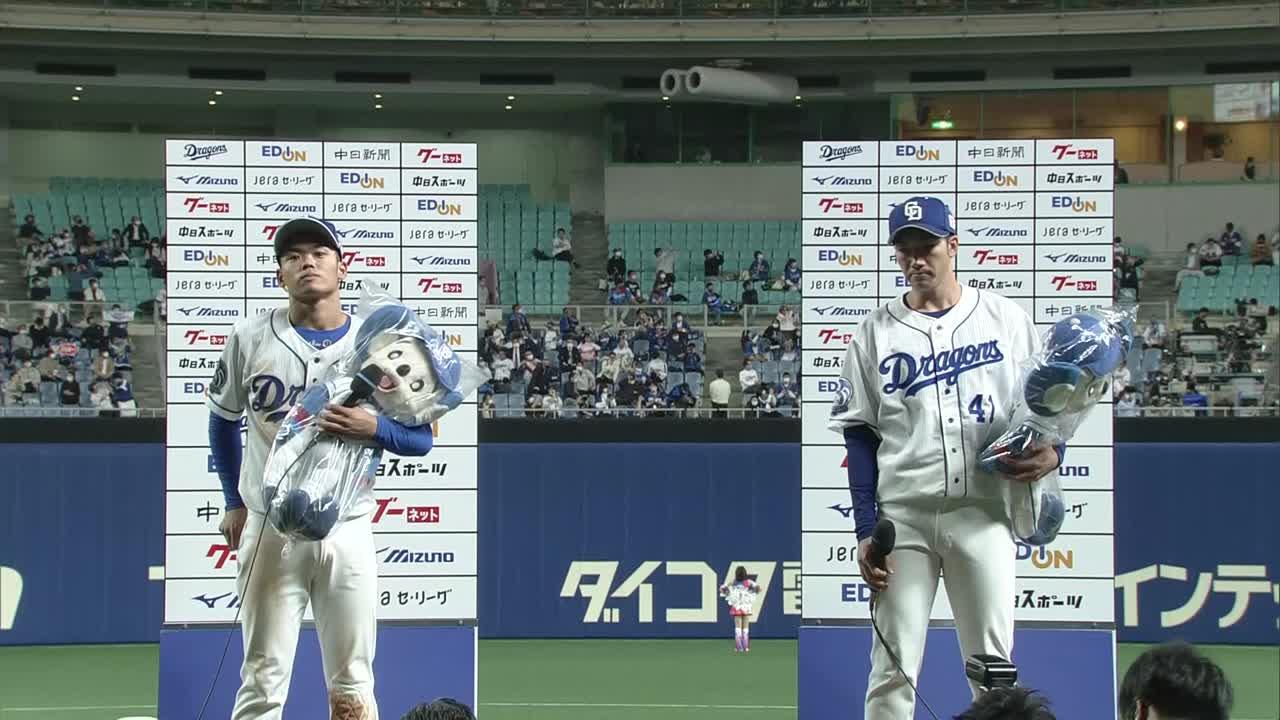 4/7 中日 vs 横浜DeNA ヒーローインタビュー「with Dragons」