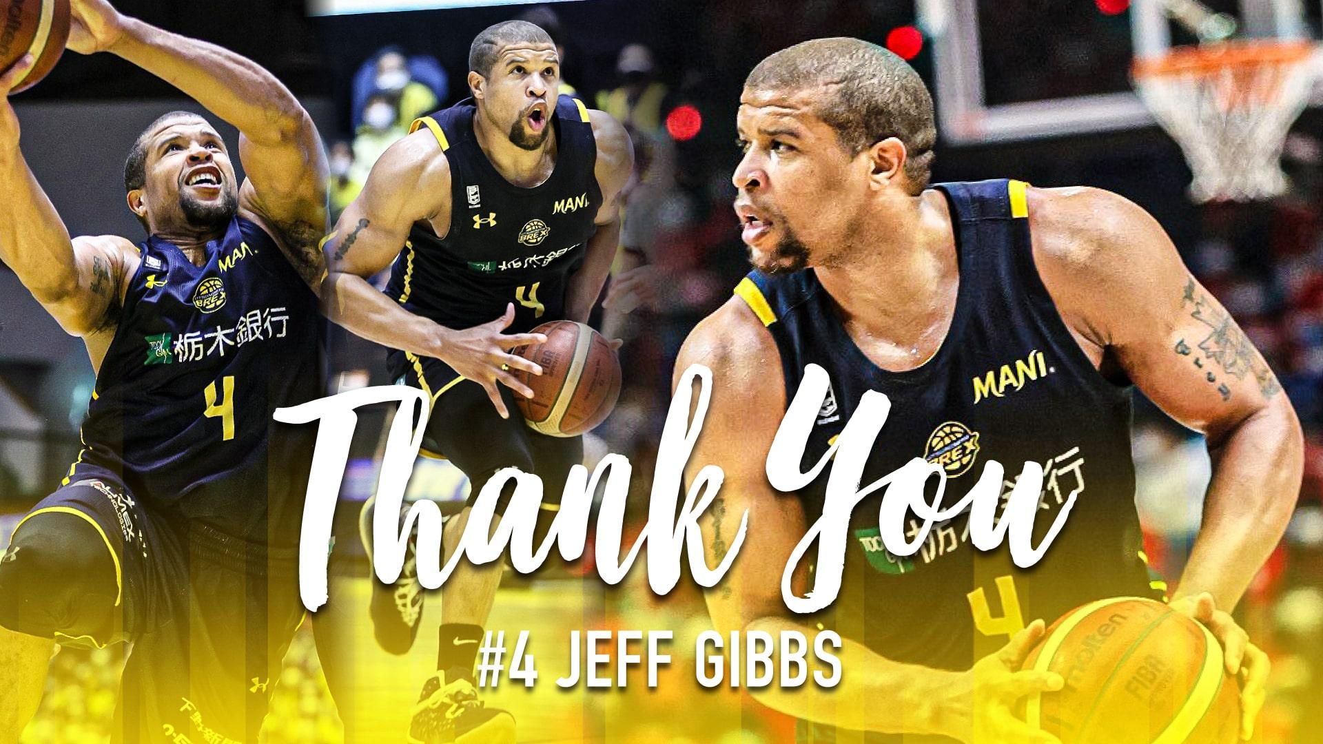 【宇都宮ブレックス】Thank You Jeff Gibbs