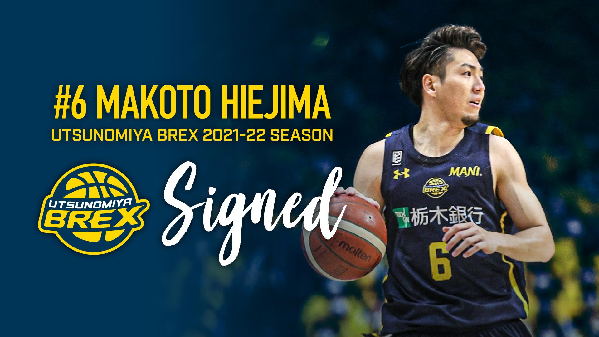 【宇都宮ブレックス】#6 比江島選手、2021-22シーズン契約合意