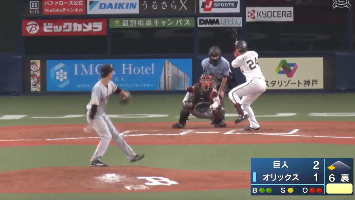 【2021プロ野球エキシビションマッチ】オリックス・紅林弘太郎選手! レフトへの同点タイムリーヒット!!