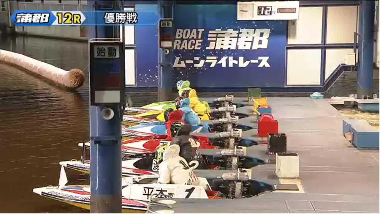 ボートレース蒲郡 G1オールジャパン竹島特別 開設66周年記念